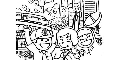 HUT Republik Indonesia ke-75